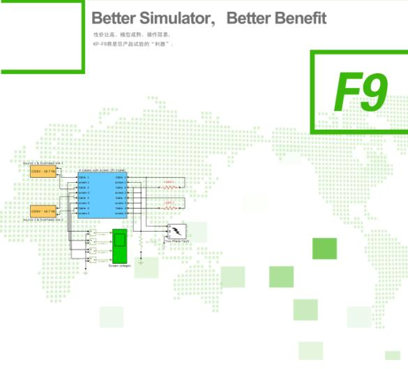 KP-F9 Relay Protection of Real-time Digital Simulation Test System